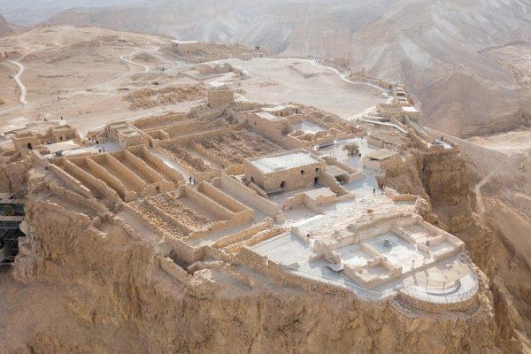 Masada National Park. Israel